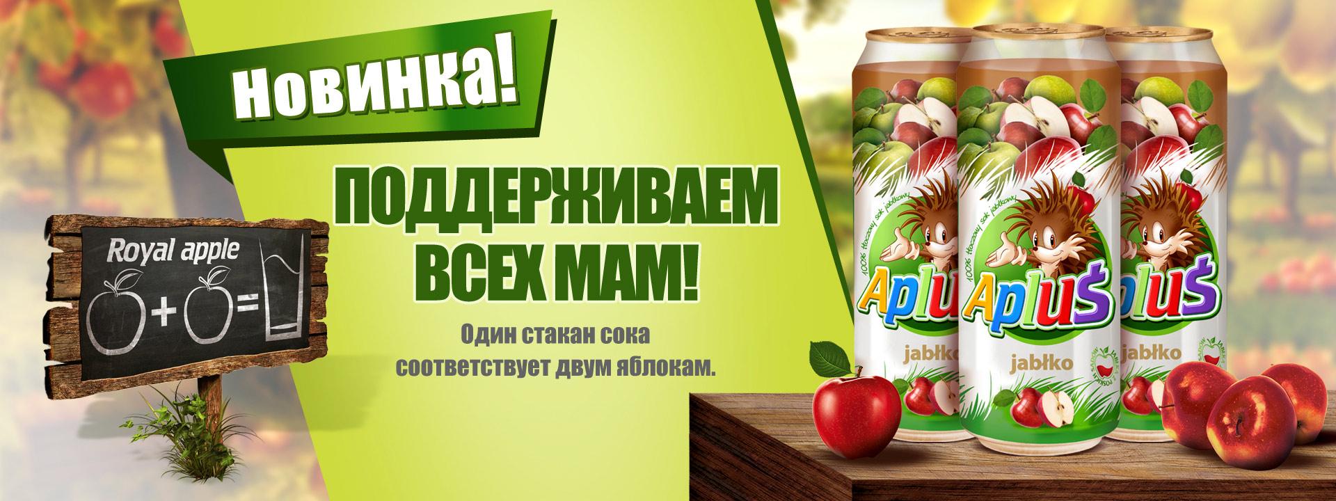 www_grafika_2-rus